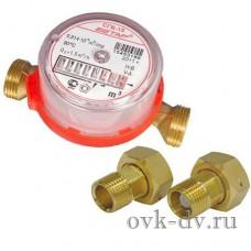 Счетчик воды бытовой БЕТАР СГВ-15 М3 антимагнитный (универсальный)