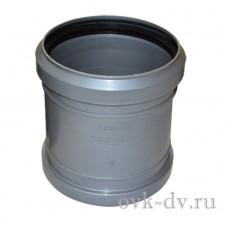 Муфта канализационная PP D 32 ремонтная Sinikon