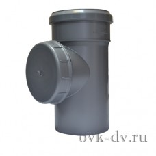 Ревизия канализационная с крышкой D50 Sinikon
