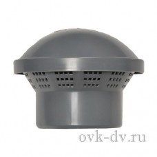 Вытяжка канализационная (зонт) PP D50 Sinikon