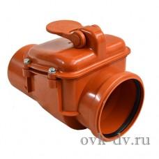 Клапан обратный канализационный (затвор) D110 Aquer