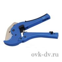 """Резак ВО/PPCU-003 (тип 3) 16-40mm """"Blue Ocean"""""""